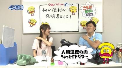 171031 紺野あさ美 (2)