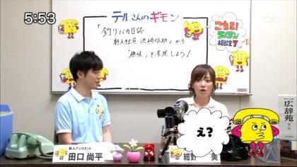 171101 紺野あさ美 (1)