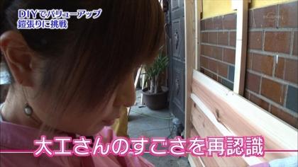 171101 紺野あさ美 (6)