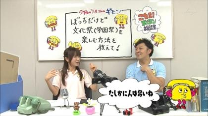 171102 紺野あさ美 (5)
