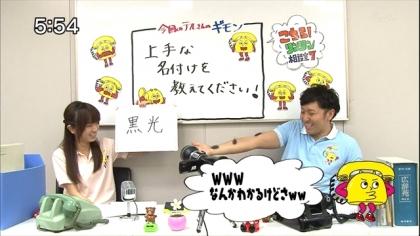 171102 紺野あさ美 (3)