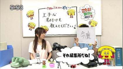 171102 紺野あさ美 (4)