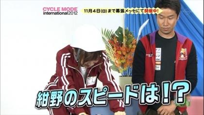 171102 紺野あさ美 (13)