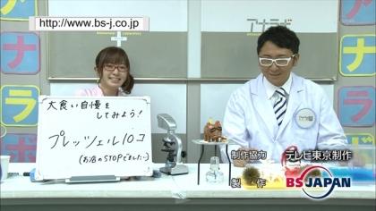 171105 紺野あさ美 (6)