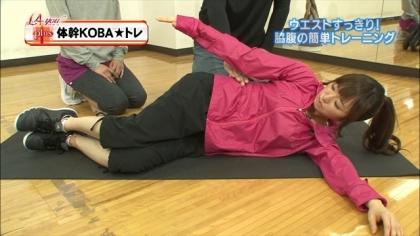 171105 紺野あさ美 (4)