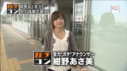 171106 紺野あさ美 (8)