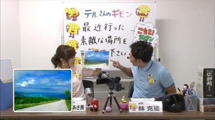 171109 紺野あさ美 (1)