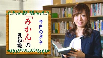 171110 紺野あさ美 (2)