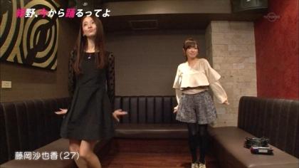 171112 紺野あさ美 (2)