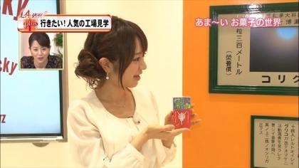171113 紺野あさ美 (8)