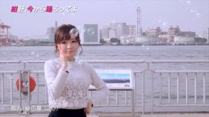 171113 紺野あさ美 (1)