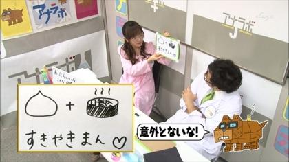 171114 紺野あさ美 (3)