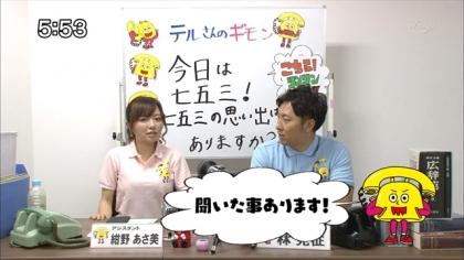 171115 紺野あさ美 (2)