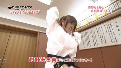 171115 紺野あさ美 (8)