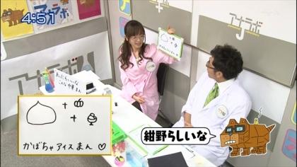 171115 紺野あさ美 (5)