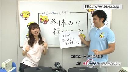 171116 紺野あさ美 (3)