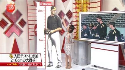 171116 紺野あさ美 (4)