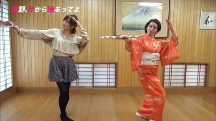 171118 紺野あさ美 (2)