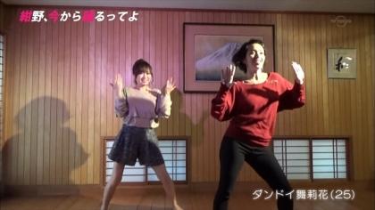 171118 紺野あさ美 (1)
