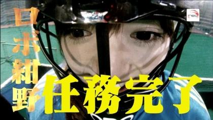171119 紺野あさ美 (6)