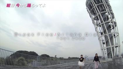 171120 紺野あさ美 (2)