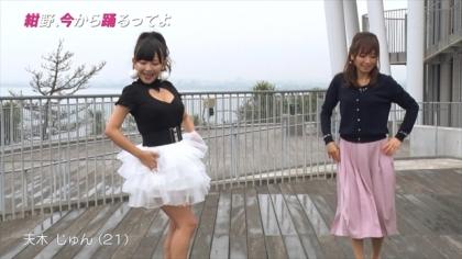 171120 紺野あさ美 (1)