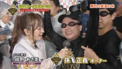 171120 紺野あさ美 (7)