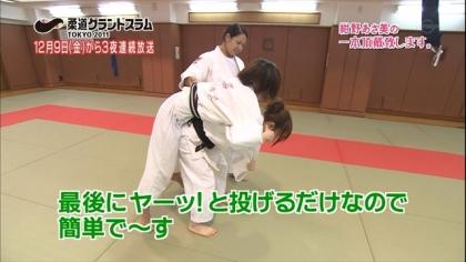 171122 紺野あさ美 (8)