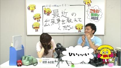 171123 紺野あさ美 (1)