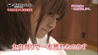 171123 紺野あさ美 (6)