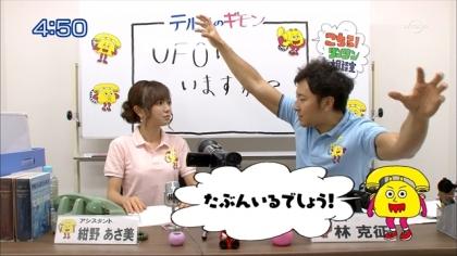 171124 紺野あさ美 (2)