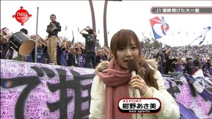 171124 紺野あさ美 (6)