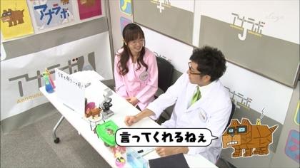 171124 紺野あさ美 (4)