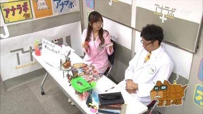 171125 紺野あさ美 (5)