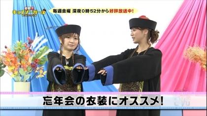 171126 紺野あさ美 (10)