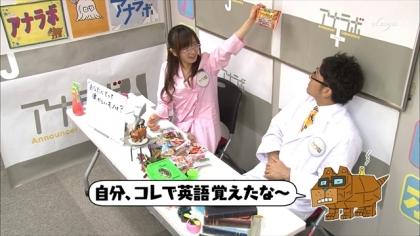 171126 紺野あさ美 (4)