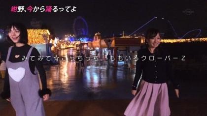 171127 紺野あさ美 (1)