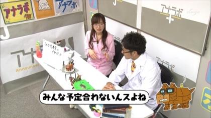 171128 紺野あさ美 (4)