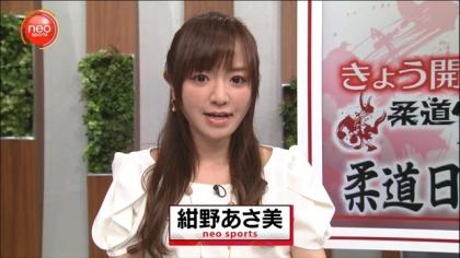 171129 紺野あさ美 (4)