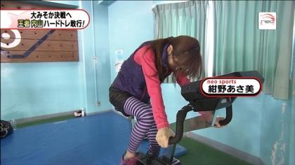 171129 紺野あさ美 (8)