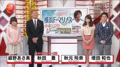 171130 紺野あさ美 (5)