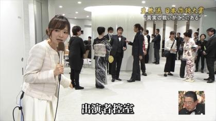 171201 紺野あさ美 (3)