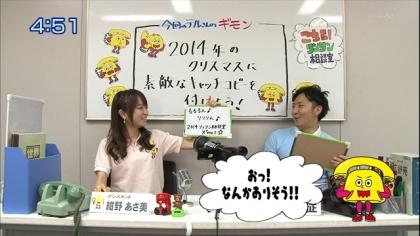 171202 紺野あさ美 (8)