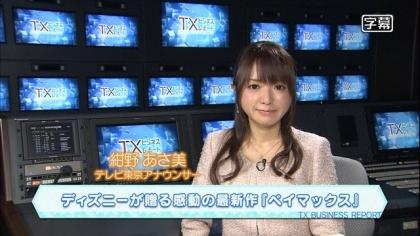171203 紺野あさ美 (4)
