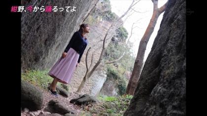 171204 紺野あさ美 (2)