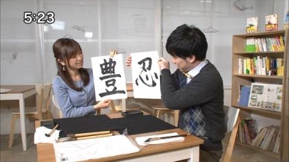 171204 紺野あさ美 (4)