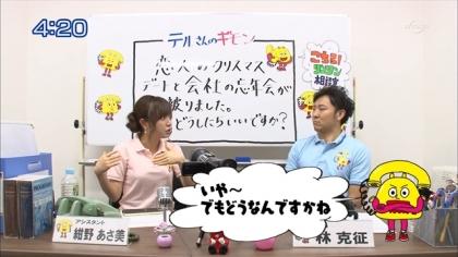 171209 紺野あさ美 (3)