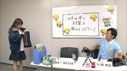 171209 紺野あさ美 (5)