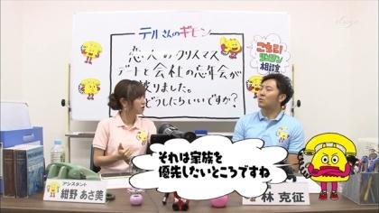 171210 紺野あさ美 (4)