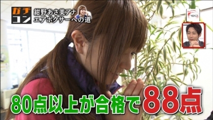 171210 紺野あさ美 (7)
